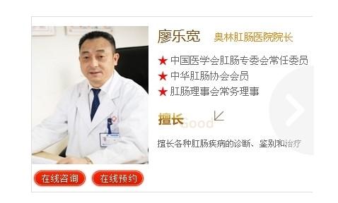 久拖不治水减轻外面痔症状_重庆奥林正西医肛肠防治所
