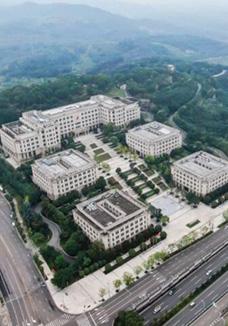 """重慶這座1198平方公裏的""""未來之城"""",今天公布細節了!"""