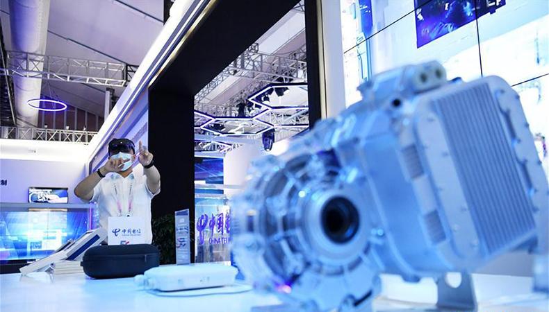 2020線上智博會重大項目簽約金額超2700億元