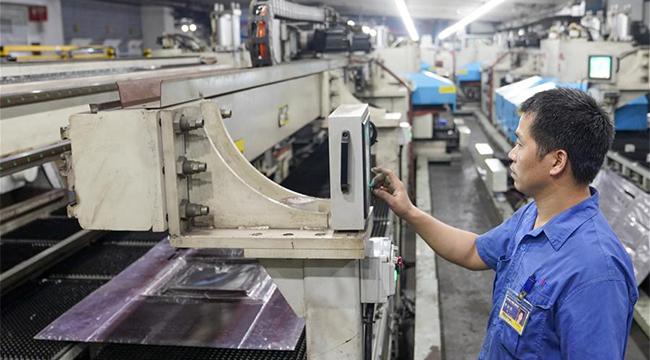 重慶:大數據智能化促進産業結構調整質效提升